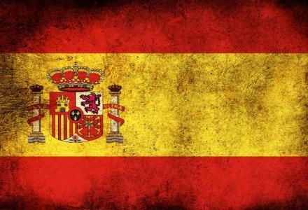 ισπανικά θήτα