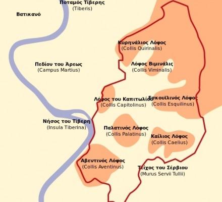 οι επτά λόφοι της Ρώμης