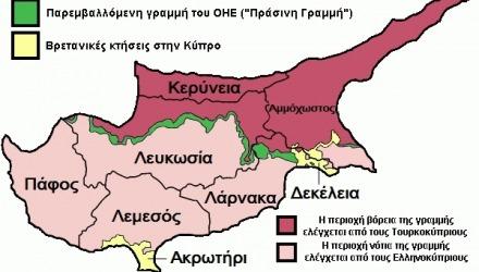 Πλέον η πράσινη γραμμή εκτείνεται σε όλη την Κύπρο