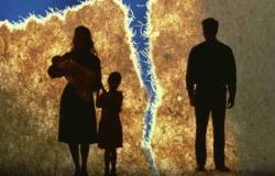 αιτία διαζυγίων
