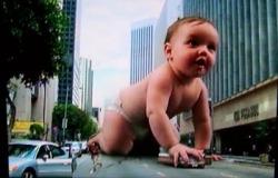 γέννηση μωρού