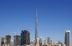 Το πιο ψηλό κτίριο του κόσμου