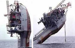 Πλοίο βουλιάζει