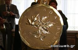 μεγαλύτερο κέρμα παγκοσμίως