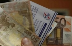 χρέη δημοσίου