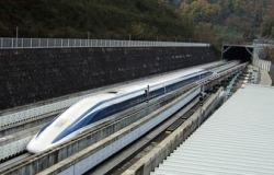 γρήγορο τρένο